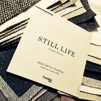STILL LIFE展 -ジョルジョ・モランディに捧ぐ-