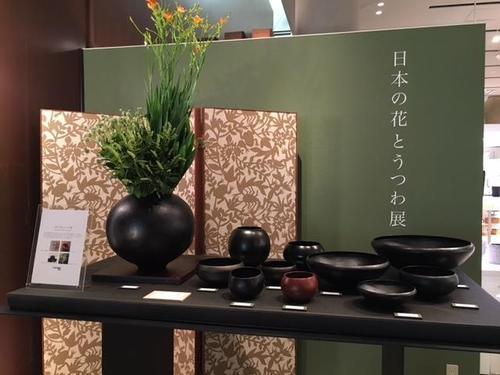 日本の花とうつわ展